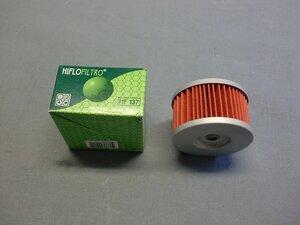 HIFLO Filter
