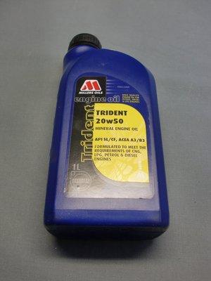 Trident 20w50