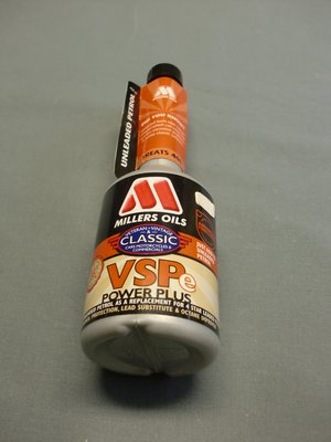VSP Power Plus